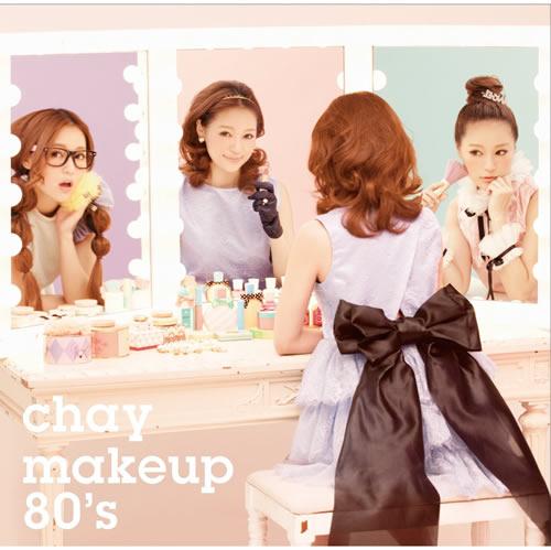 201301_cd_makeup