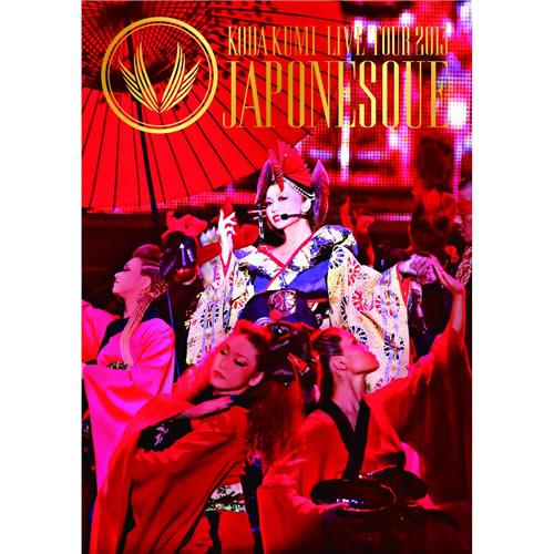 201312_dvd_japonesque