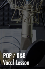 POP / R&B Vocal Lesson